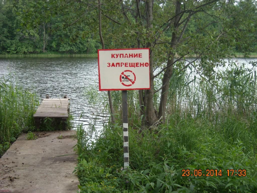 оз Максимовское ул. Чехова, 182в