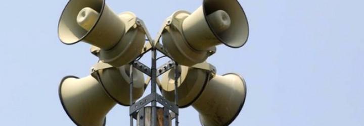 2012-7-25-radioop