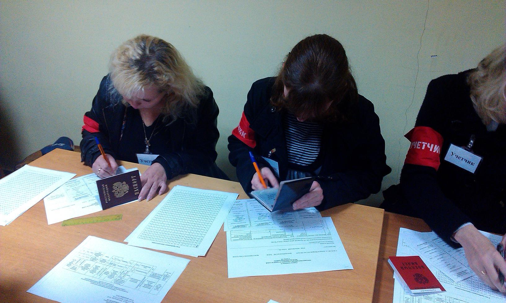 ВБелгородской области закончилась огромная тренировка погражданской обороне