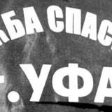 obr-720x250