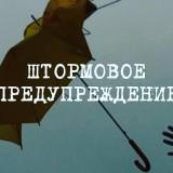 IMG_20180421_150059_082