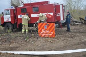 Тренировка ПСО - Ликвидация аварийного разлива нефтепродукта